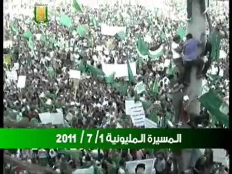Libya/Libyen - Impressionen - Marsch der Millionen am 01.07.2011 in Tripolis