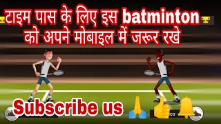 🔥Best 🏸Batminton android game || by author of gamers