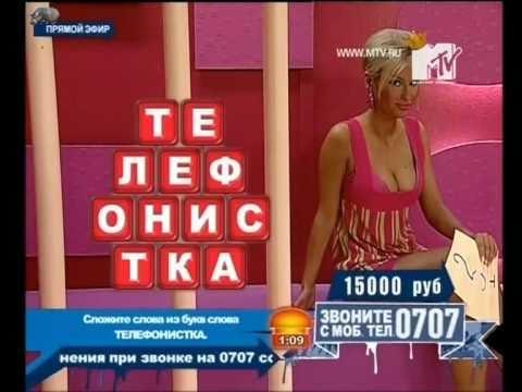 маргарита даниелова 1 MTV