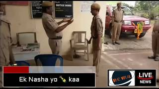 Drunk Police man funny Prade caught by Staff Officers
