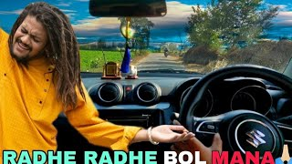 😇🙏🏻Radhe Radhe Bol Mana🙏🏻😇|Dj remix| Hansraj Raghuwanshi | Travelling Song | Car Driving Vlogs
