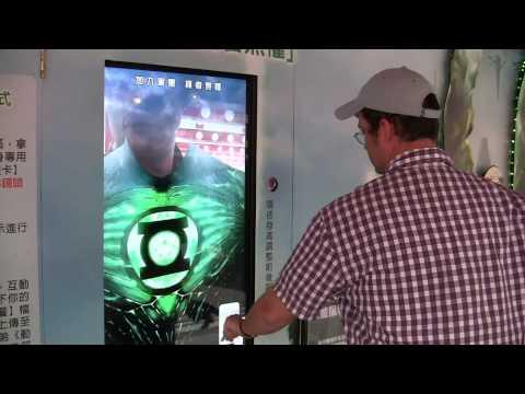 Green Lantern Augmented Reality Advertisement in Taipei, Taiwan