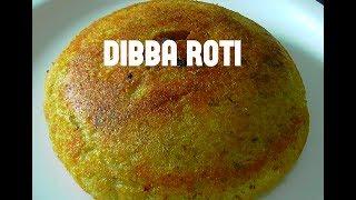 DIBBA ROTI RECIPE/healthy breakfast /traditional dibba rotti recipe
