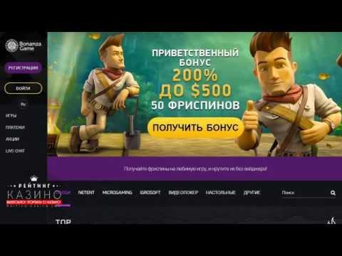 Рейтинг казино как выбрать
