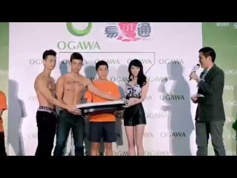 Ogawa Eztone Hongkong RoadShow Event