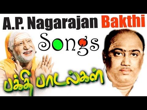 AP NAGARAJAN BAKTHI Songs   Tamil Old Songs   ஏ .பி .நாகராஜன் இயக்கத்தில் பக்தி பாடல்கள்