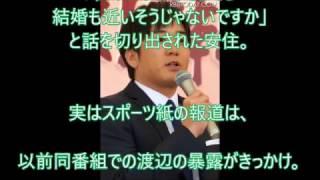 安住紳一郎アナ、米倉涼子と結婚?とイジられる 7日に放送された『ぴっ...