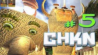 CHKN - Обзор - (05) - Трое новых животных и неудачное путешествие