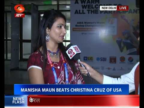 Boxing Coach Amanpreet speaks to DD News over Indian boxers performance in Women's World Boxing