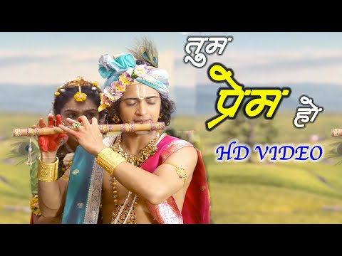 tum-prem-ho-tum-preet-ho-video-song-|-radha-krishna-serial-song
