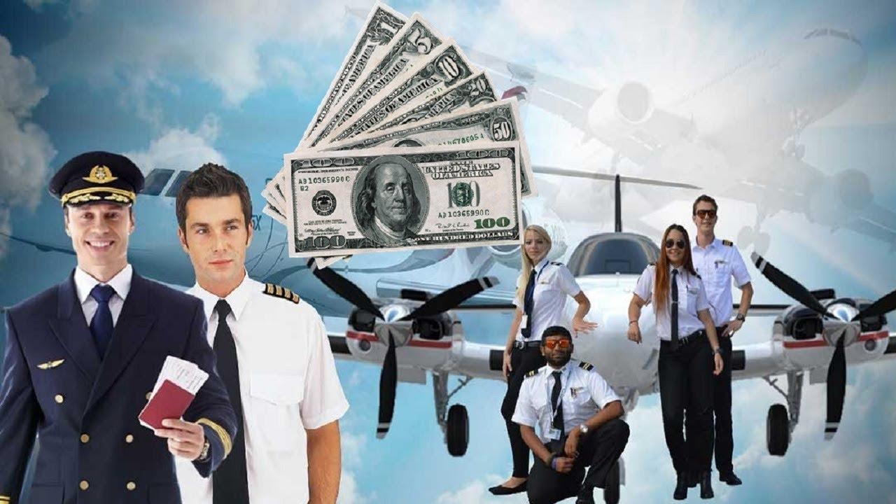 مصاريف كلية الطيران المدني في مصر Youtube