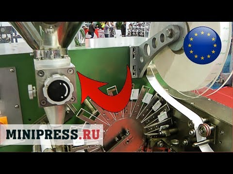 🔥Equipment For Production Tea In Bags. Manufacture Of Tea Bags Minipress.ru