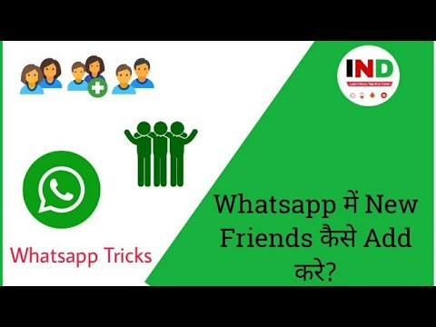 How to Find WhatsApp Number OF Any Girls / in hindi from YouTube · Duration:  3 minutes 13 seconds