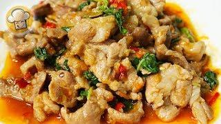 ผัดกะเพราหมูชิ้น เมนูหมู ทำง่ายๆแต่อร่อยมาก | Spicy fried pork with holy basil | ครัวปรุงอร่อย