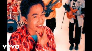 吳宗憲 Jacky Wu - 小姐這是我的名片 thumbnail