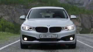 Российская премьера BMW 3 серии Гран Туризмо(На Алтае состоялась российская презентация Нового BMW 3 серии Гран Туризмо., 2013-07-11T18:27:25.000Z)