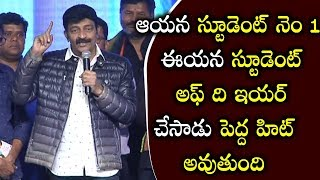 Hero Rajasekhar Speech at Student Of The Year Movie Audio Launch I Silver Screen