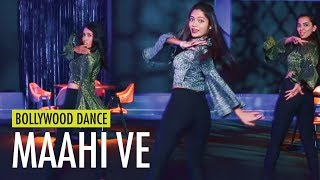 Maahi Ve | Wajah Tum Ho | Bollywood Dance | LiveToDance with Sonali