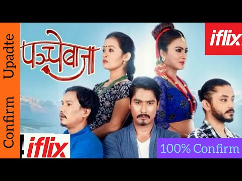 PANCHE BAJA Full Movie | 100% Confirm Update| Watch On Iflix Apps | Saugat Malla, Karma, Jashmin