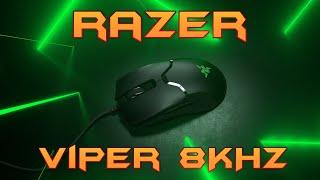 Razer Viper 8KHz - myszka działa jak natura chciała | test, recenzja, review