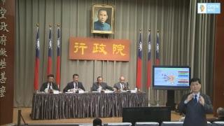20180705行政院會後記者會(第3607次會議)