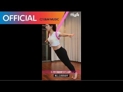 [ch.madi] Yang Ji Won : Flying yoga  (CHI VER.)