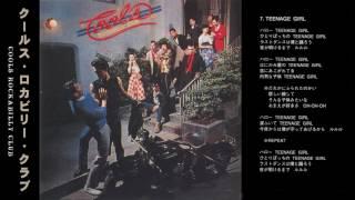 COOLS クールス・ロカビリー・クラブ Teenage Girl 歌詞付 CHOPPER -CO...