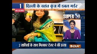 Super 50 : NonStop News | November 15, 2018