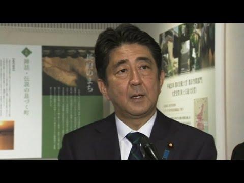 Япония выступает против