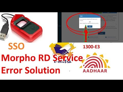 Morpho Rd Service Error Solution 100 Morpho Rd Service Activation Youtube