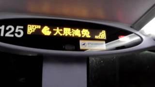 2011城巴大展鴻兔報站 +ocean park 下車提示Citybus wishes all the best in year of rabbit