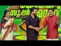 Comedy Super Nite - 3 ONAM Special with Tovino Thomas - Part 01 │Flowers│Ep# 07