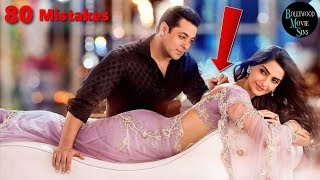 [EWW] PREM RATAN DHAN PAYO FULL MOVIE (80) MISTAKES FUNNY MISTAKES SALMAN KHAN