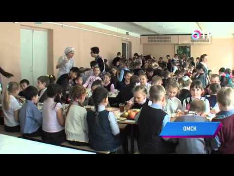 Ученики омской...