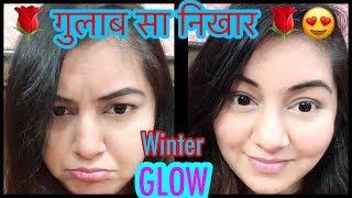 DIY Miracle Rose Petal Face Mask | Winter Face Mask | Get Glowing & Bright Skin | JSuper Kaur