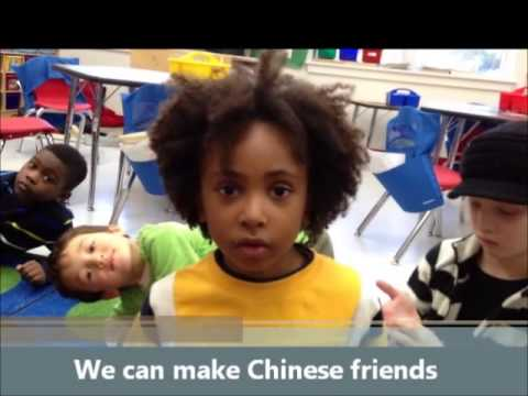 Discover Chinese at Washington Yu Ying Public Charter School