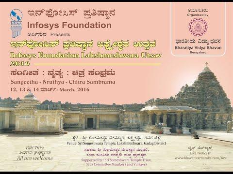 Infosys Foundation Laxmeshwar Utsav 14/3/2016 PM