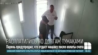 В Кишиневе автослесаря избили до потери сознания когда он попросил клиентов рассчитаться за работу