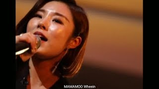 Download lagu MAMAMOO Wheein singing in JYP Party People not published
