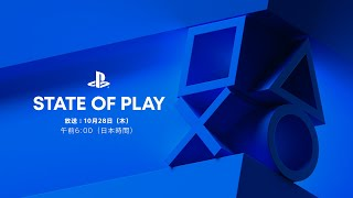 [日本語]State of Play | 10.28.21 [JAPANESE]