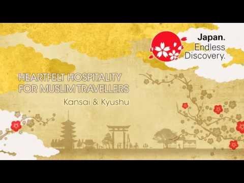 (Digest)【Visit Japan for Muslim Travellers】 Western Japan