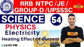 Class 54 | # RRB NTPC /JE / GROUP-D /UPSSSC/Ncert Based | Science | Physics | By Vivek Sir