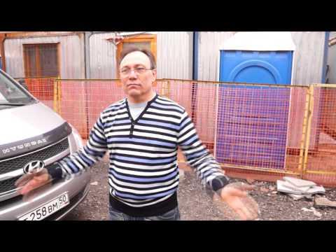 Интервью с владельцем Hyundai H1