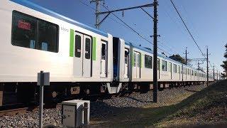 【救援列車】東武60000系61606F+61612F  清水公園〜七光台