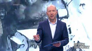 Украина: большая игра. Время покажет.  28.03.2019