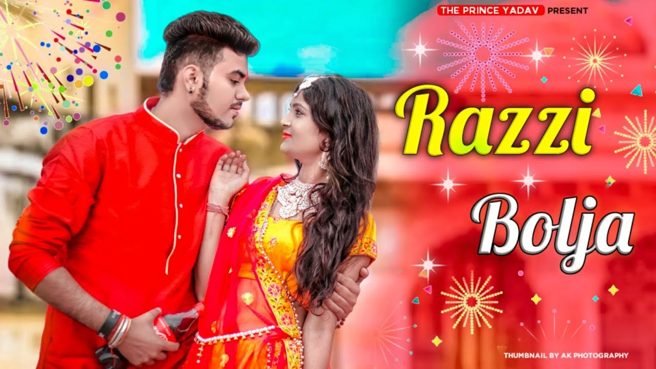 Razzi Bolja   मेरी गुड की डली रे   Mere Jigar Ka Challa Dance Video   Latest Haryanavi Song 2021