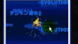 No$GBA 2.6a Digimon World Championship Ds Game Cheats