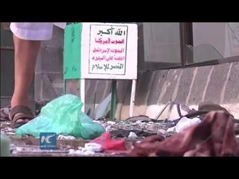 Yemen mosque bombing kills 25 during holiday prayers