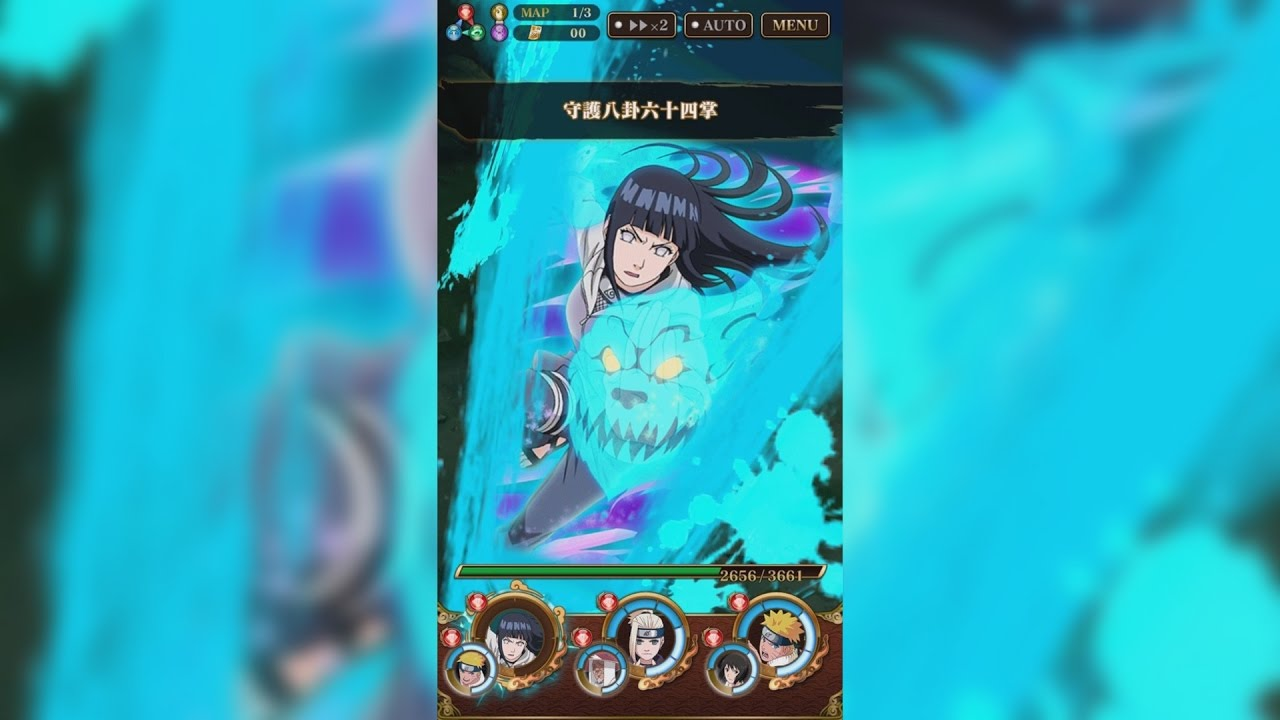 Naruto Shippuden: Ultimate Ninja Blazing - 6 Star Hinata
