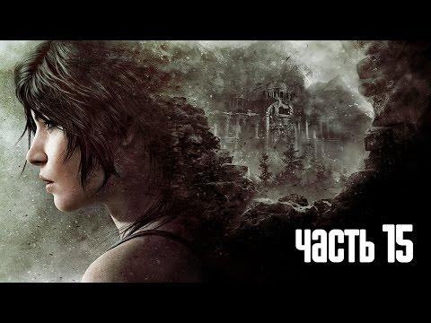«Ведьмак 3»: Прохождение -